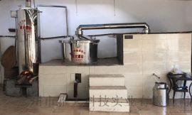 雅大智能酿酒设备一人可操作 自酿自销快速创业