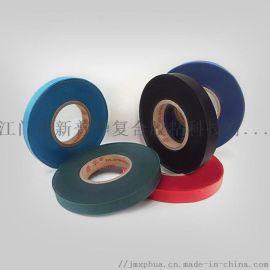 无纺布胶带