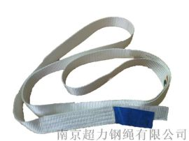 彩色扁平涤纶吊装带 双扣高强度加厚 起重吊装带