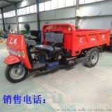 工程三轮车图片  拉水泥工程三轮车使用方法