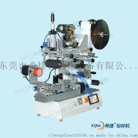 橄榄油灌装生产线-东莞希捷自动化设备