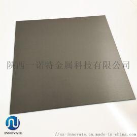 高纯钨板、99.95%以上钨、高平整度、耐高温钨板