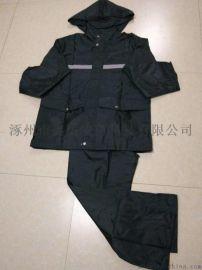 反光雨衣 XD-004