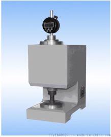 供应BHZ-1型薄片厚度计(高精厚度仪)