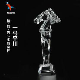 水晶外雕獎杯獎牌 生肖水晶紀念品 廠家現貨水晶直銷