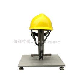 YS105 安全帽垂直间距佩戴高度测量仪