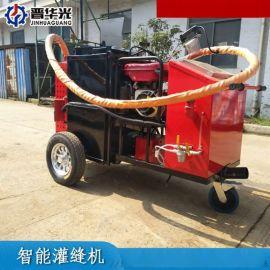 天津武清区马路灌缝机马路沥青灌缝机