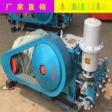 臥式泥漿泵bw250礦用泥漿泵天津北辰區