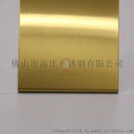 高比304发纹钛金防指纹不锈钢板