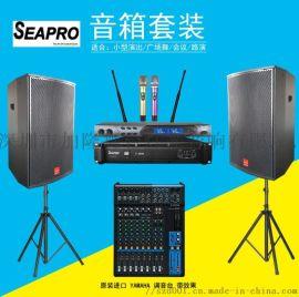 QX系列小巧性功率揚聲器系統
