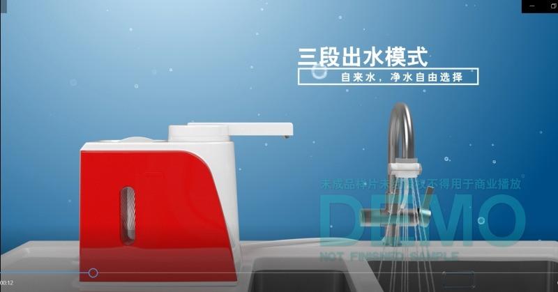 深圳专业三维动画工业动画三维机械仿真动画医疗动画