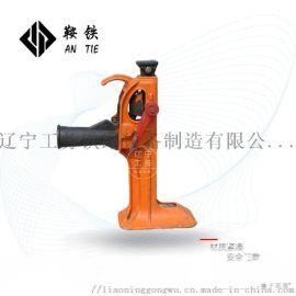 慢落型齒條起道機SCQ-150_用具_產生加工