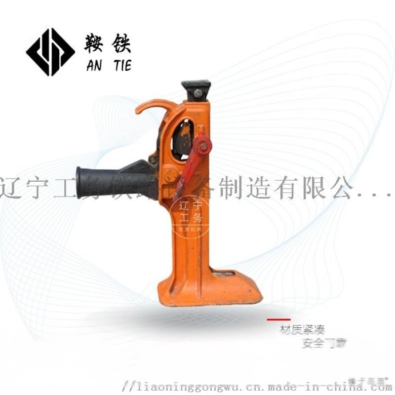 慢落型齿条起道机SCQ-150_用具_产生加工