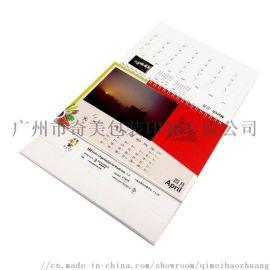 广州包装印刷工厂专业生产制造各类挂历,台历