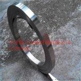 k镀锌打包用带钢 铁皮打包带 品质保证  现货