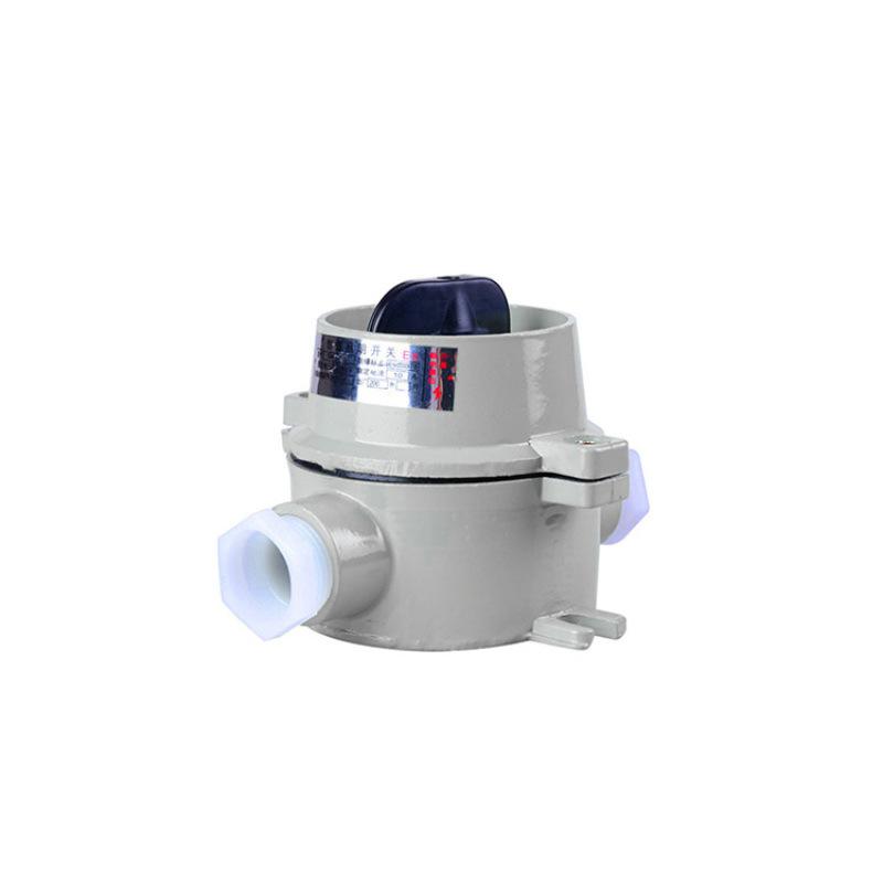 SW鋁合金防爆照明開關防水防塵控制按鈕開關防爆開關