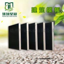 濮阳建筑模板工程用胶合板足厚度星冠木业