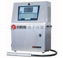 喷码机厂家 激光打码机直销 激光打标机 喷码机配件
