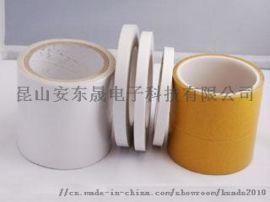 棉纸双面胶带 无纺布双面胶带 工业胶带