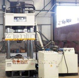 厂家直销315吨四柱双缸液压机价格实惠(铁皮车厢拉伸机) 拉伸四柱液压机 315吨液压机