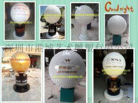深圳房地产签名纪念玻璃钢高尔夫球雕塑工艺品