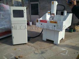 厂家直销工大数控4040小型冲压模具雕铣机