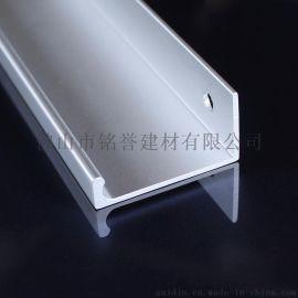 櫥櫃拉手 鋁合金拉手 高品質傢俱拉手