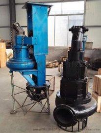 小型挖机泥浆泵-用途多【价格|型号】