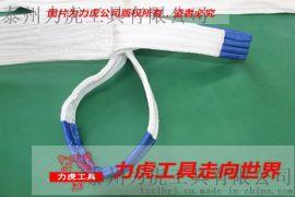 耐酸碱起重吊带 双扣白色扁平吊带3T*10M
