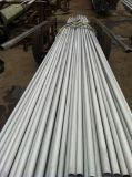 TP347H不鏽鋼管18Cr10NiCb不鏽鋼鍋爐管盤管