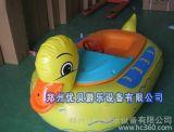 趣味水上碰碰船黄色小鸭碰碰船/单人手摇船价位