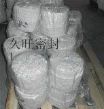 耐高溫陶瓷纖維混編盤根廠家 廊坊供應陶瓷盤根價格 種類齊全