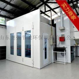 4S店汽保工具设备新能源环保量子辐射烤漆房