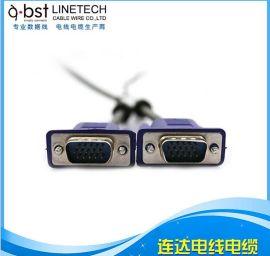连达定制VGA线,15PIN公对公显示屏高清连接线