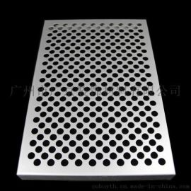 网格铝单板吊顶厂家| 网格造型铝单板