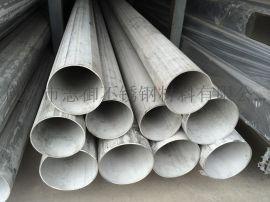 连云港现货拉丝不锈钢管, 现货不锈钢圆管, 304不锈钢工业管规格
