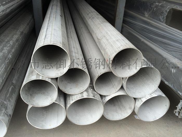 連雲港現貨拉絲不鏽鋼管, 現貨不鏽鋼圓管, 304不鏽鋼工業管規格