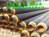 供应聚氨酯保温管 高温蒸汽直埋管 保温管厂家