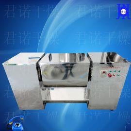 特别推荐供应高品质真材实料高速槽型混合机 槽型混料机