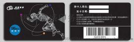 安康元盛PVC会员卡制作印刷厂家|安康PVC人像卡印刷制作公司