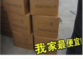 供應可溼氣固化軟支包裝遇水膨脹止水膠