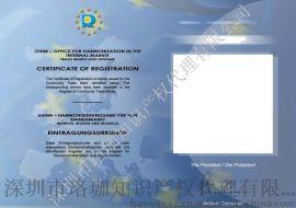 欧盟商标|欧盟商标申请|欧盟商标注册|在欧盟申请商标|在欧盟注册商标|申请欧盟商标|共同体商标注册|在欧盟注册商标|注册欧盟商标
