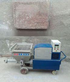蕞新水泥喷浆机变频调速墙面拉毛喷浆机全新亮相