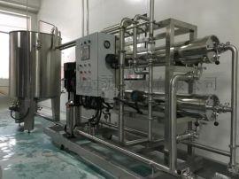 和诚过滤供应多糖提取膜分离浓缩设备