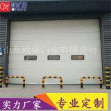 倉庫保溫提升門 電動滑升門