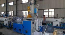 16~32塑料管材HDPE生产线
