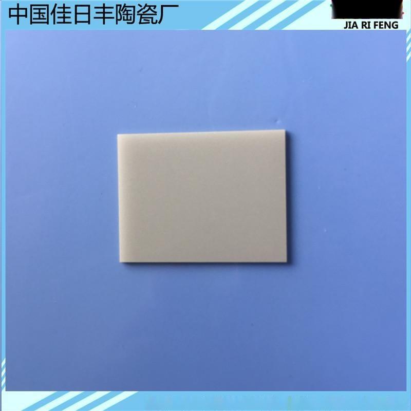 氮化鋁陶瓷片 氧化鋁陶瓷片 散熱片