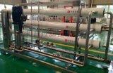 鼠李糖精制除雜膜濃縮設備