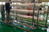 鼠李糖精製除雜膜濃縮設備