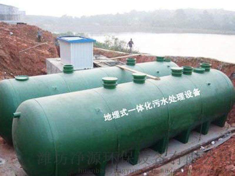 养殖废水处理设备供应商报价